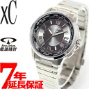 Citizen cloth-CITIZEN XC eco-drive radio watch men Eco-Drive multi station receiver type CB1020-54E