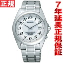 Citizen watch レグノソーラーテック radio time signal white RS25-0347H Citizen REGUNO