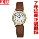 Citizen watch レグノ Citizen REGUNO watch Lady's RS26-0422B