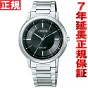 +-10 シチズンエクシード Citizen EXCEED ecodrive solar watch men yearly variation seconds thin model AR4000-55E
