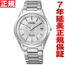 シチズンエクシード Citizen EXCEED ecodrive solar radio time signal watch men AS7090-51A