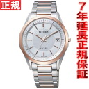 シチズンエクシード Citizen EXCEED ecodrive solar radio time signal watch men AS7094-50A