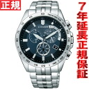 Citizen Citizen collection Eco drive Eco-Drive electric wave watch men chronograph AT3000-59L