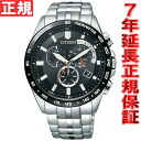 Citizen Citizen collection Eco drive Eco-Drive electric wave watch men chronograph AT3004-58E