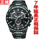Citizen Citizen collection ecodrive solar radio time signal men watch chronograph titanium model AT3025-58E