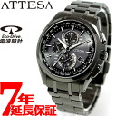 Citizen atessa CITIZEN ATTESA eco-drive solar radio watch watches mens direct flight chronograph AT8044-56E