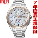 シチズンエクシード Citizen EXCEED ecodrive solar radio time signal watch men direct flight chronograph AT8074-55A