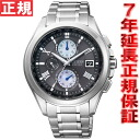 シチズンエクシード Citizen EXCEED ecodrive solar radio time signal watch men direct flight chronograph AT8075-52E