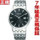 Citizen form ecodrive watch pair model men Citizen FORMA BM6770-51G