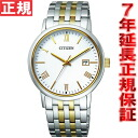Citizen form ecodrive watch pair model men Citizen FORMA BM6774-51C