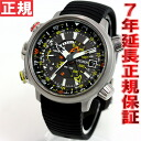 Citizen ProMaster CITIZEN PROMASTER eco-drive アルティクロン ALTICHRON watches mens BN4021-02E