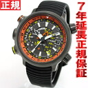 Citizen ProMaster CITIZEN PROMASTER eco-drive アルティクロン ALTICHRON watches mens BN4026-09F