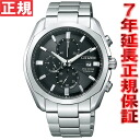 Citizen CITIZEN collection eco-drive Eco-Drive watch men's watches chronograph titanium ca0021-53E