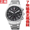 Citizen CITIZEN collection eco-drive solar watch men's chronograph military CA4000-51E