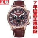 Citizen CITIZEN collection eco-drive solar watch men's chronograph military CA4003-02X