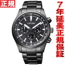 Citizen Citizen collection ecodrive solar watch men chronograph military CA4004-51E