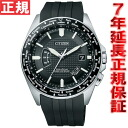 Citizen Citizen collection Eco drive Eco-Drive electric wave watch men world thyme model CB0027-18E