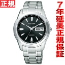 シチズンエクシード Citizen EXCEED Eco drive Eco-Drive electric wave watch men Day & Date model EBG74-2923