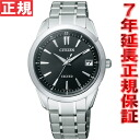 シチズンエクシードエコドライブ radio time signal pair model men Citizen EXCEED Eco-Drive EBG74-5071