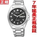 シチズンレグノ Citizen REGUNO solar watch men KH5-714-51