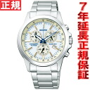シチズンレグノ Citizen REGUNO solar watch men chronograph KL1-215-11