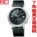 Citizen Regno CITIZEN REGUNO solar radio watch watches mens classic strap KL7-019-50