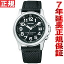 Citizen Regno CITIZEN REGUNO solar radio watch watches mens military pilot KL7-116-50