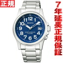 Pilot シチズンレグノ Citizen REGUNO solar radio time signal watch men military KL7-116-71