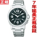 シチズンレグノ Citizen REGUNO solar technical center radio time signal watch men KL7-213-51