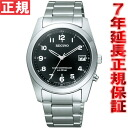 Citizen watch レグノ watch solar technical center radio time signal Citizen REGUNO RS25-0481H