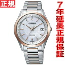 Citizen exceed CITIZEN EXCEED limited model eco-drive solar radio watch watches mens palocci thin pair AS7094-68 W