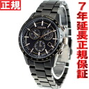 Citizen CITIZEN collection limited edition model eco-drive solar watch men's LIGHT in BLACK chronograph BL5495-56F