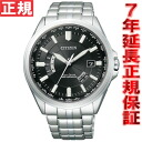 Citizen CITIZEN collection eco-drive solar radio watch watches mens direct flight CB0011-69E