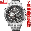 Citizen ProMaster CITIZEN PROMASTER eco-drive solar watch men's global sky an analog-digital JZ1061-57E