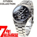 Citizen CITIZEN collection watches mens mechanical automatic self-winding NP1010-51E