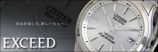 CITIZEN EXCEED EBG74-2791 TOP