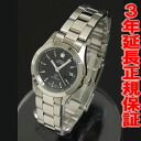 Swiss military elegant watch SWISS MILITARY ELEGANT ML101 SWISS MILITARY