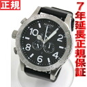 NIXON 51-30 CHRONO Nixon 51-30 Chrono leather watch NA124000-00