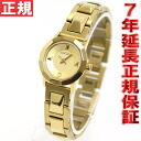 Nixon NIXON mini-B SS MINI B SS watch Lady's oar gold NA339502-00