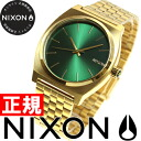 Nixon NIXON time teller p TIME TELLER watch Mens Gold / Green Sunray NA0451919-00