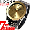 Nixon NIXON corporal SS CORPORAL SS watch-men's black / gold NA346010-00