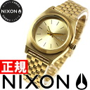 Nixon NIXON small time teller SMALL TIME TELLER watch women's Gold NA399502-00