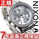 Nixon NIXON 38-20 Chrono 38-20 CHRONO watch ladies chronograph all silver Crystal NA4041874-00