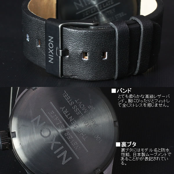 ニクソン 腕時計 NIXON THE SENTRY LEATHER セントリー NA105001 All Black