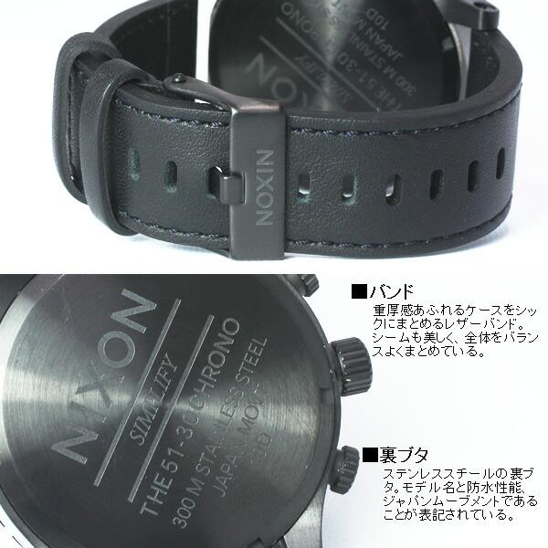 NA124001 All Black