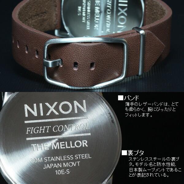 NIXON ニクソン 腕時計 メンズ メラー