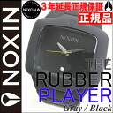 NIXON rubber player Nixon gray black NA139195-00 watch for men
