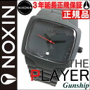 Nixon player NIXON PLAYER GUNSHIP ( gunship ) watch NA140690-00
