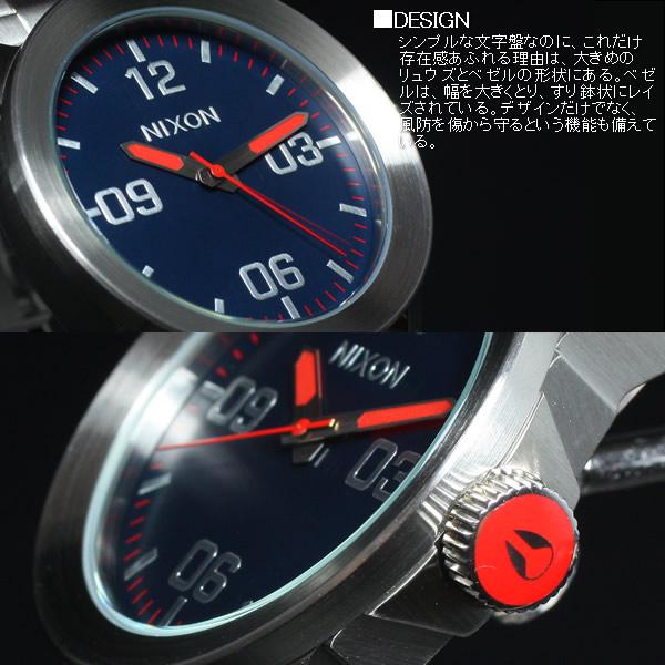 NIXON ニクソン 腕時計 メンズ プライベート SS