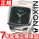 Nixon NIXON BIC player BIG PLAYER watch men green sun lei NA4871696-00